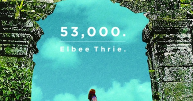 Elbee-Thrie-Phony-Ppl-53000-mixtape