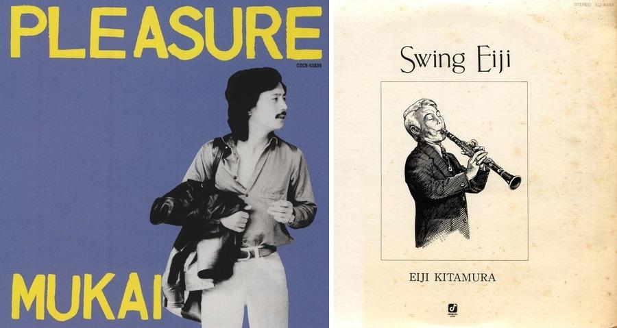 japanese jazz album covers 1980